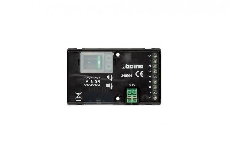 NÁHRADNÍ DÍLY A DOPLŇKY - Hovorový - audio modul LEGRAND Bticino, 2 vodičové (346991)