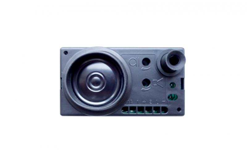 NÁHRADNÍ DÍLY A DOPLŇKY - Hovorový - audio modul URMET 1145/500, 4+n